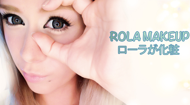 ROLA MAKEUP TRANSFORMATION ローラが化粧