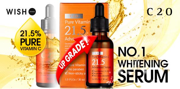 C20   Pure Vitamin C21.5 Advanced Serum