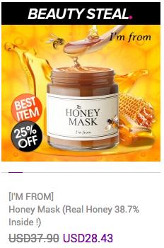 HONEY MASK REVIEW   I'm From Honey Mask